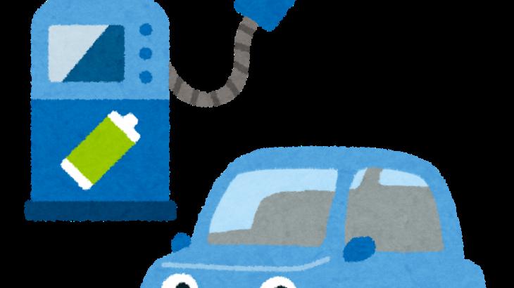 イギリスでガソリン車の新車販売禁止へ。本当に環境にいいのか?適当に探ってみた。