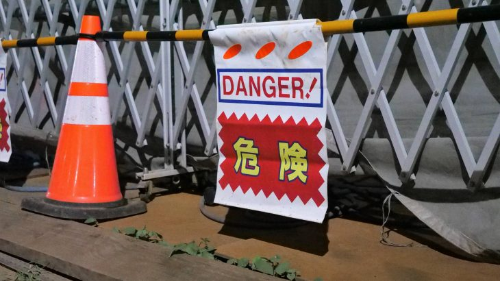 day29 40キロ過ぎの、危険。